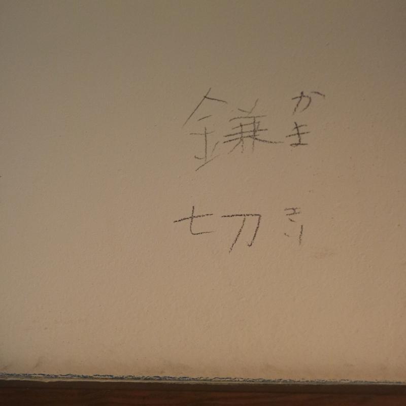 f:id:ichikawa-seipanten:20210321121434j:plain