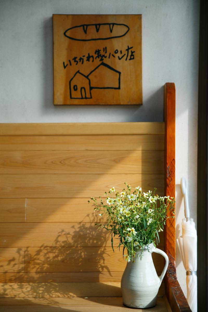f:id:ichikawa-seipanten:20210426155524j:plain
