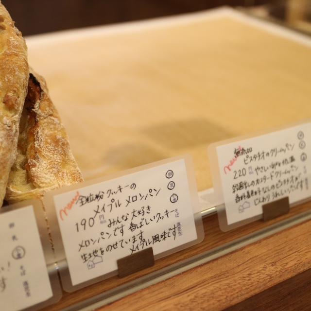 f:id:ichikawa-seipanten:20210429140443j:plain