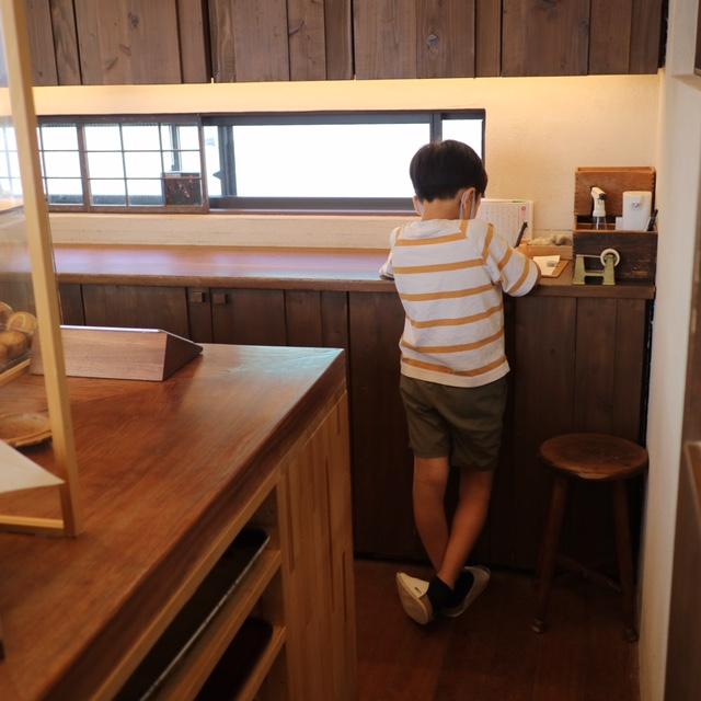 f:id:ichikawa-seipanten:20210905102447j:plain