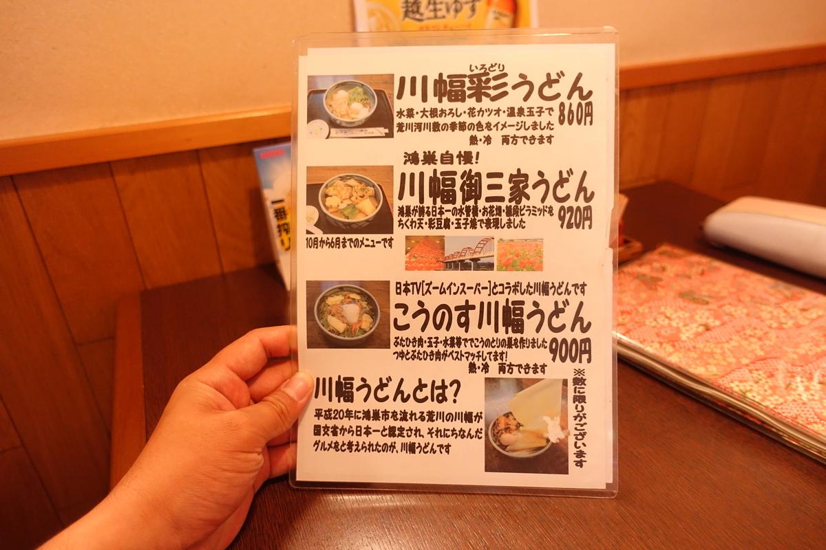 f:id:ichikawa0519:20190603210819j:plain