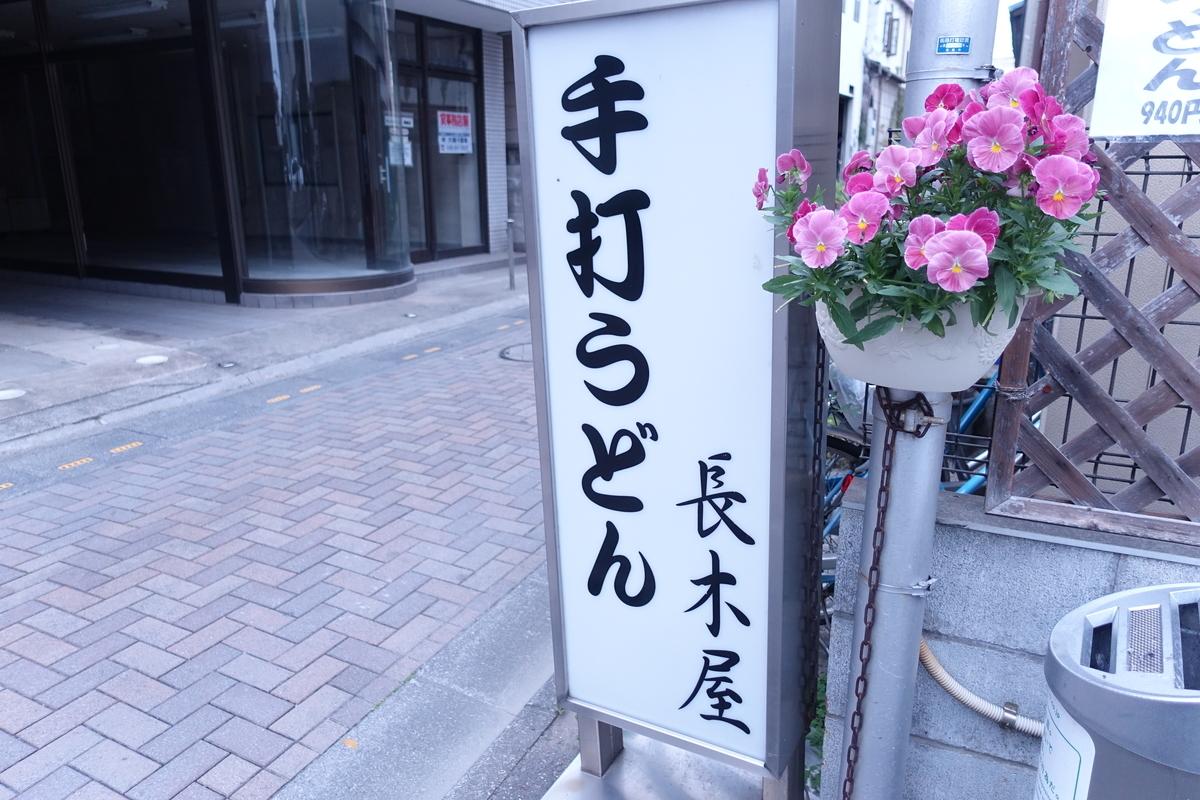 f:id:ichikawa0519:20190603210833j:plain