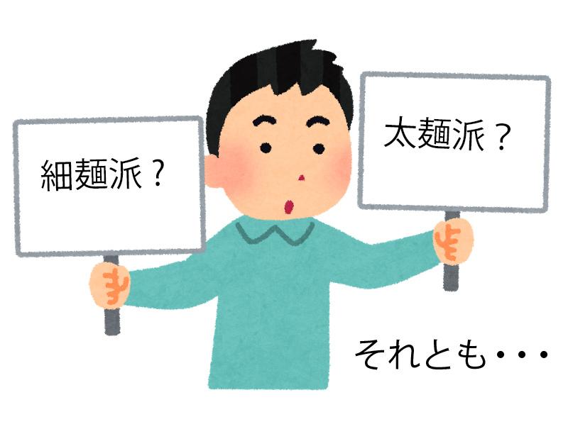f:id:ichikawa0519:20190603221105j:plain