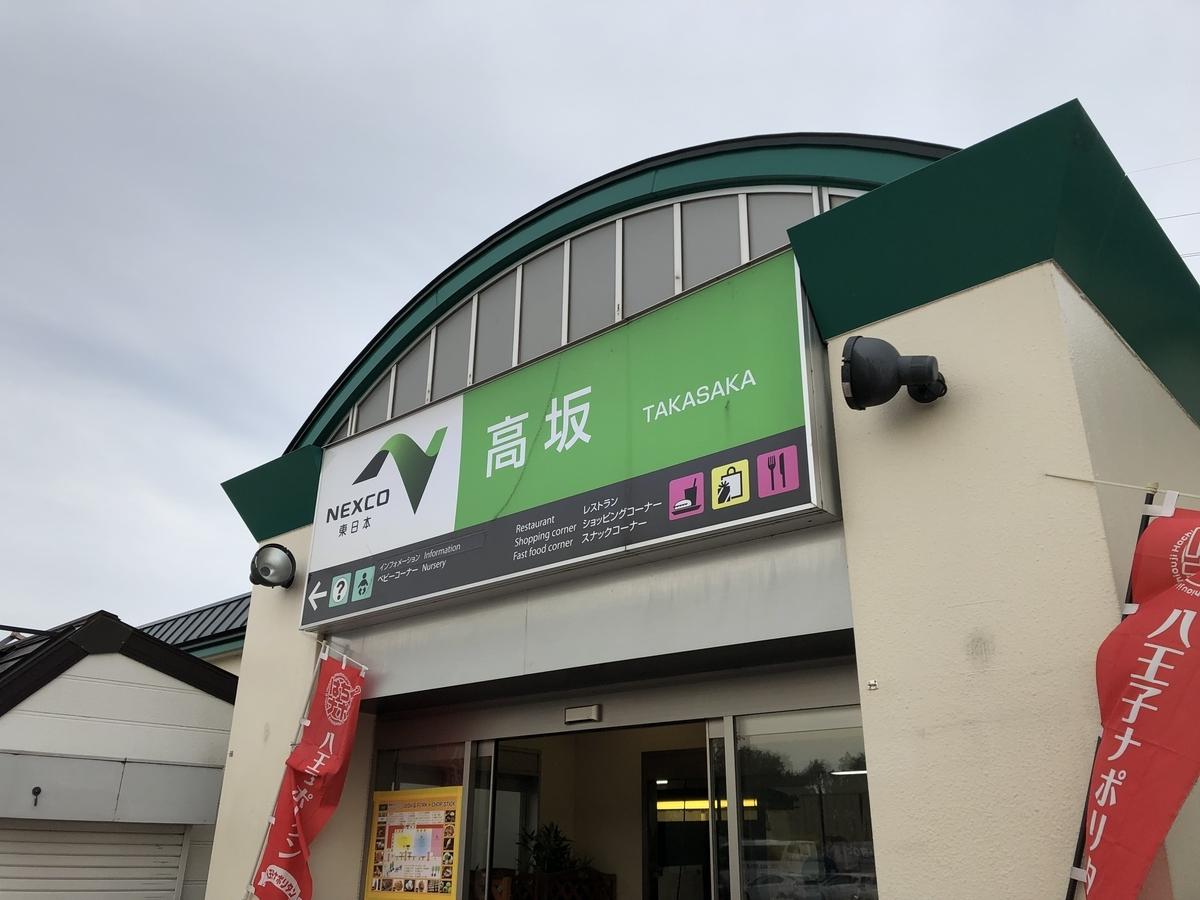 f:id:ichikawa0519:20190604215434j:plain