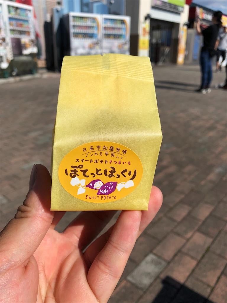 f:id:ichikawa0519:20190619212308j:image