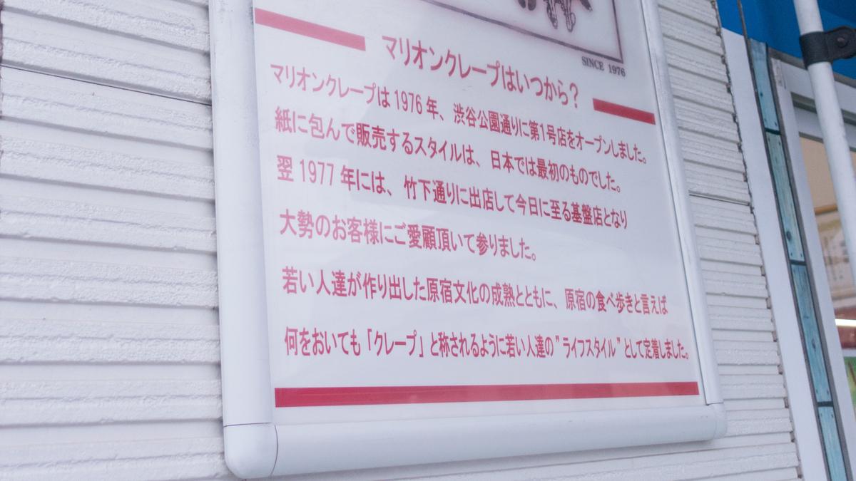 f:id:ichikawa0519:20190627231958j:plain