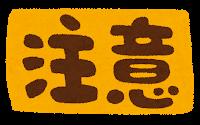 f:id:ichikawa0519:20190910072304p:plain