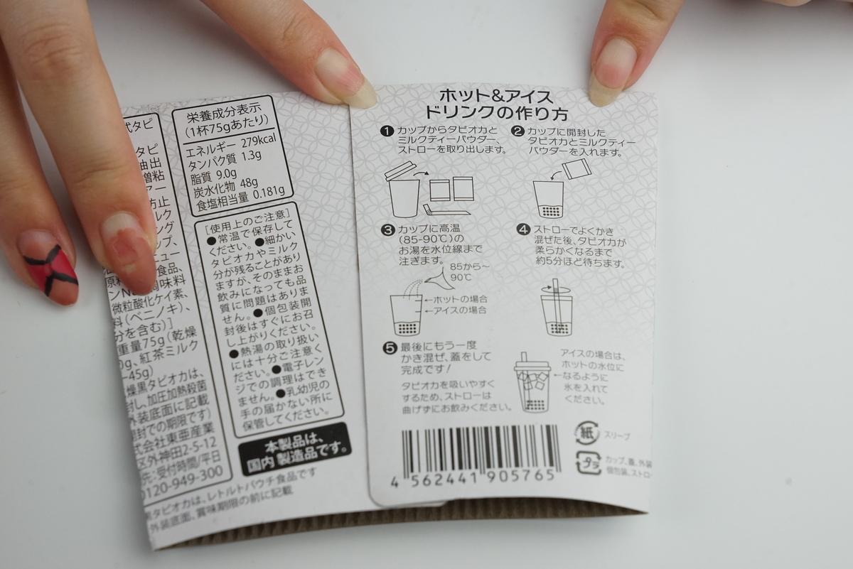 f:id:ichikawa0519:20190919003340j:plain