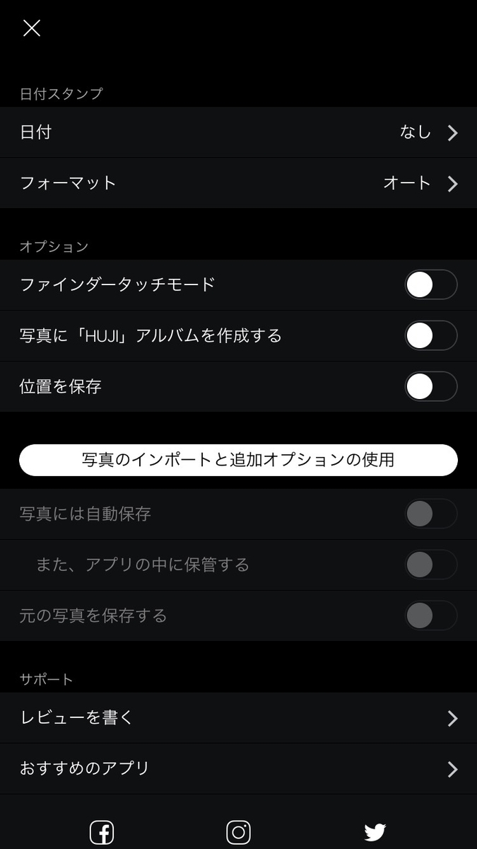 f:id:ichikawa0519:20190919121241j:plain