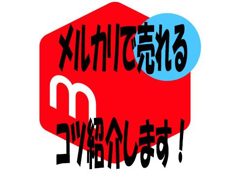 f:id:ichikawa0519:20190925002100j:plain