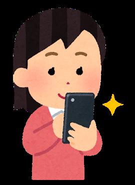 f:id:ichikawa0519:20190925231135p:plain