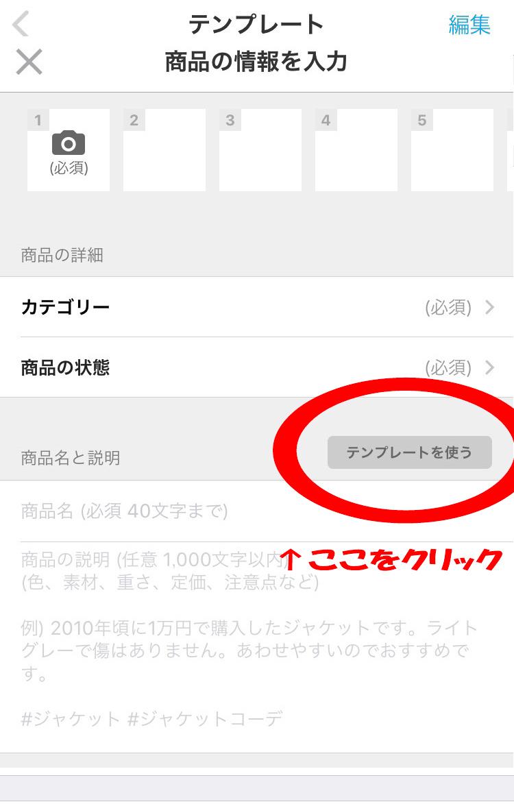 f:id:ichikawa0519:20190927050206j:plain