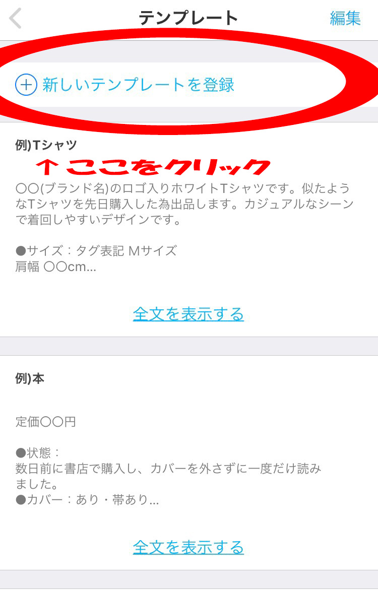 f:id:ichikawa0519:20190927050303j:plain