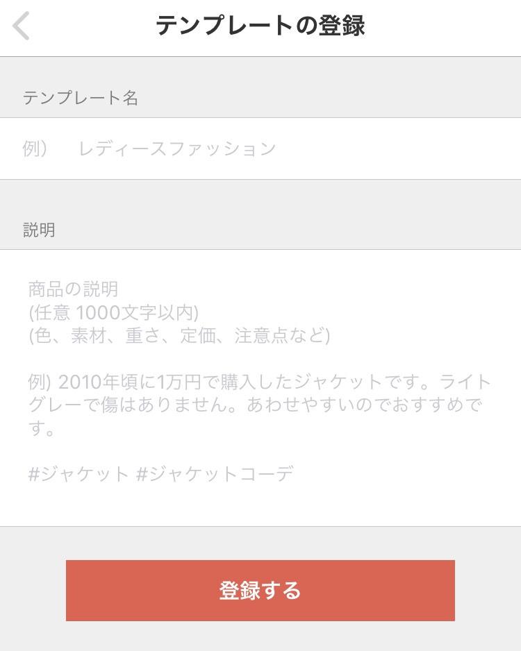 f:id:ichikawa0519:20190927050509j:plain