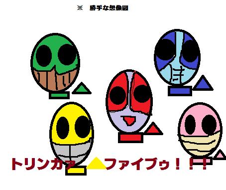f:id:ichikayuiha89:20160816104828p:plain