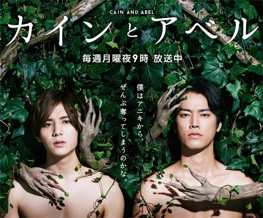 f:id:ichikayuiha89:20161206141021j:plain