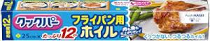 f:id:ichikayuiha89:20170112104917j:plain