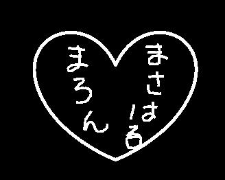 f:id:ichikayuiha89:20170206133952p:plain