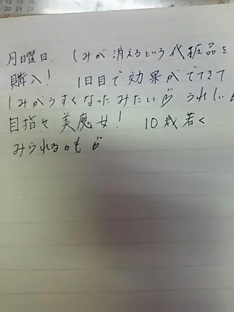 f:id:ichikayuiha89:20170612155343j:plain