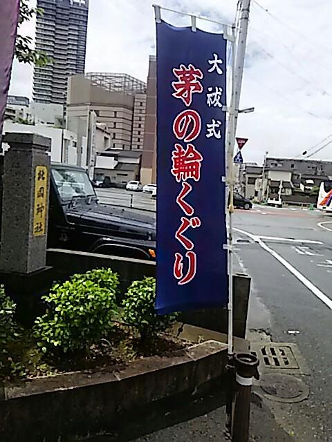 f:id:ichikayuiha89:20170630120228j:plain