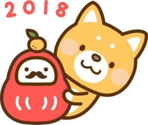 f:id:ichikayuiha89:20180103231344j:plain