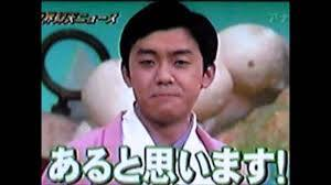 f:id:ichikayuiha89:20180220161449j:plain