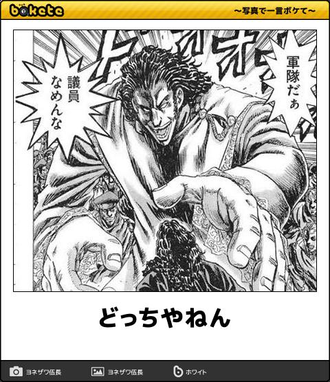 f:id:ichikayuiha89:20180718134922p:plain