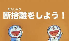 f:id:ichikayuiha89:20180907112739p:plain