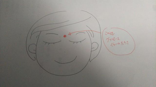 f:id:ichikayuiha89:20181107155909j:plain