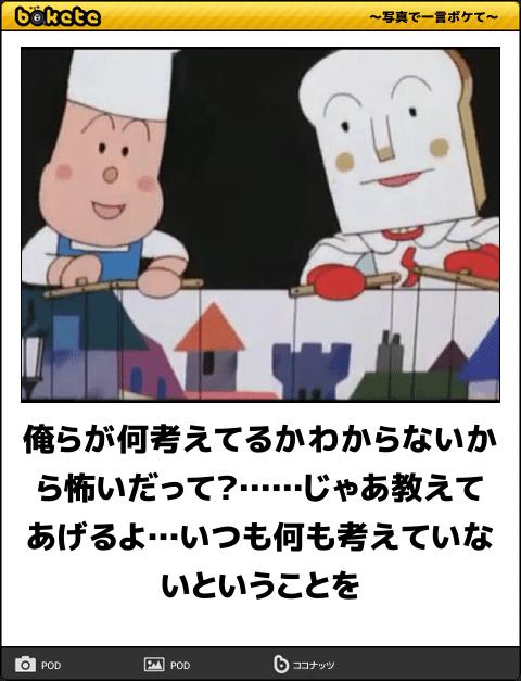 f:id:ichikayuiha89:20181128135004p:plain