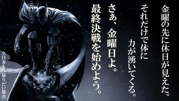 f:id:ichikayuiha89:20181130130115j:plain