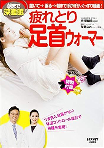 f:id:ichikayuiha89:20190129143955j:plain