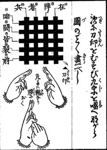 f:id:ichikayuiha89:20190222155711p:plain