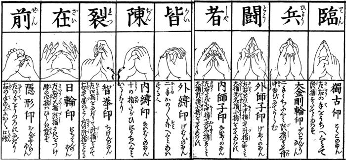 f:id:ichikayuiha89:20190222155712p:plain