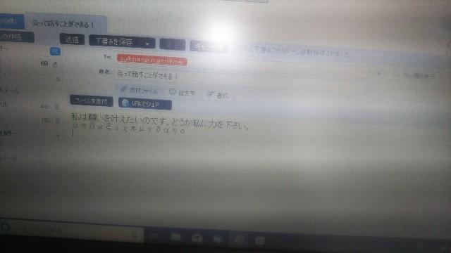 f:id:ichikayuiha89:20190314130605j:plain