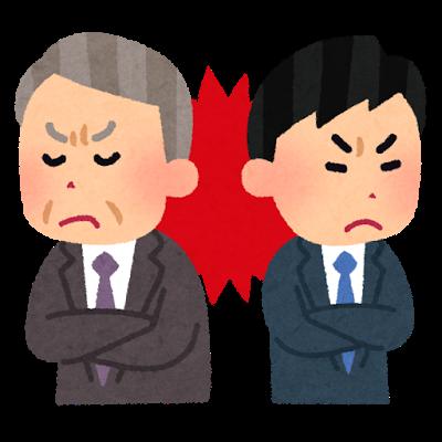 f:id:ichikayuiha89:20190626130310p:plain