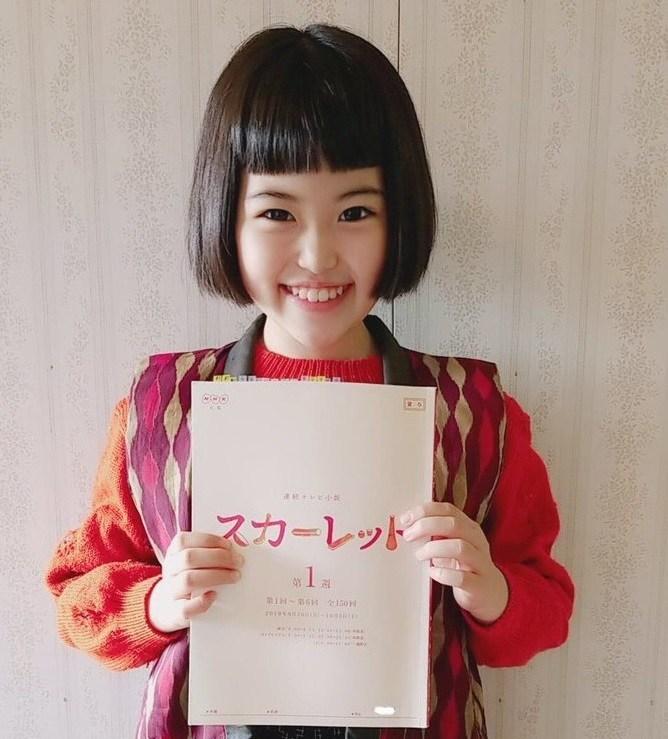 f:id:ichikayuiha89:20191009122511j:plain