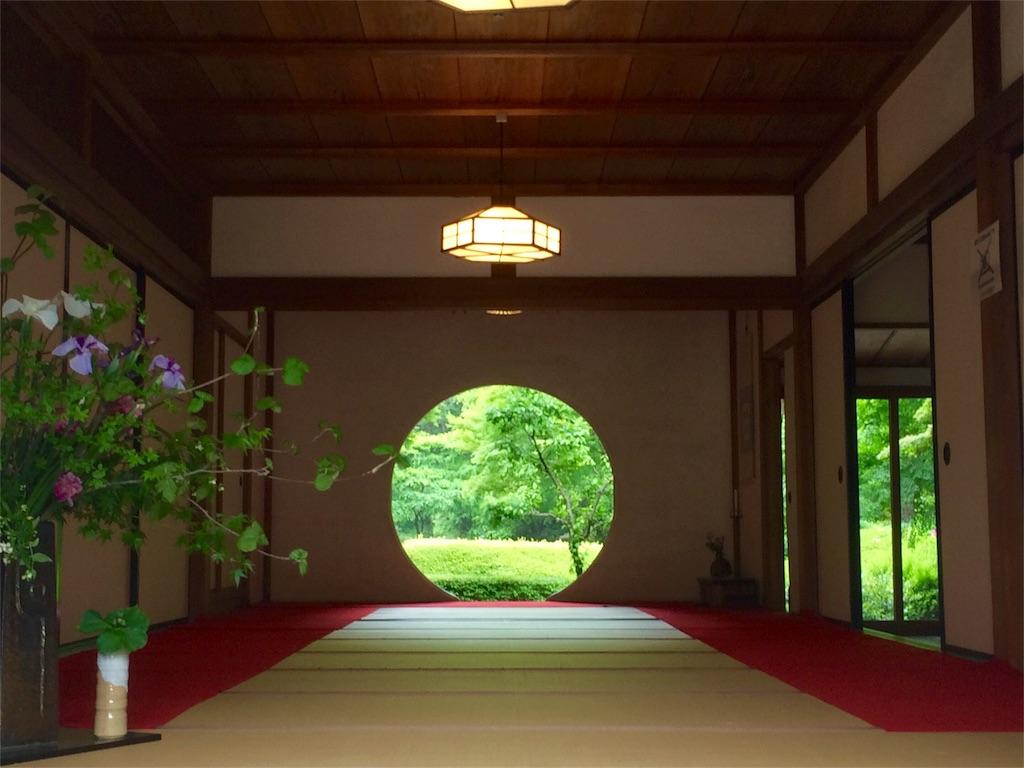 f:id:ichiko-blg:20170703000925j:image