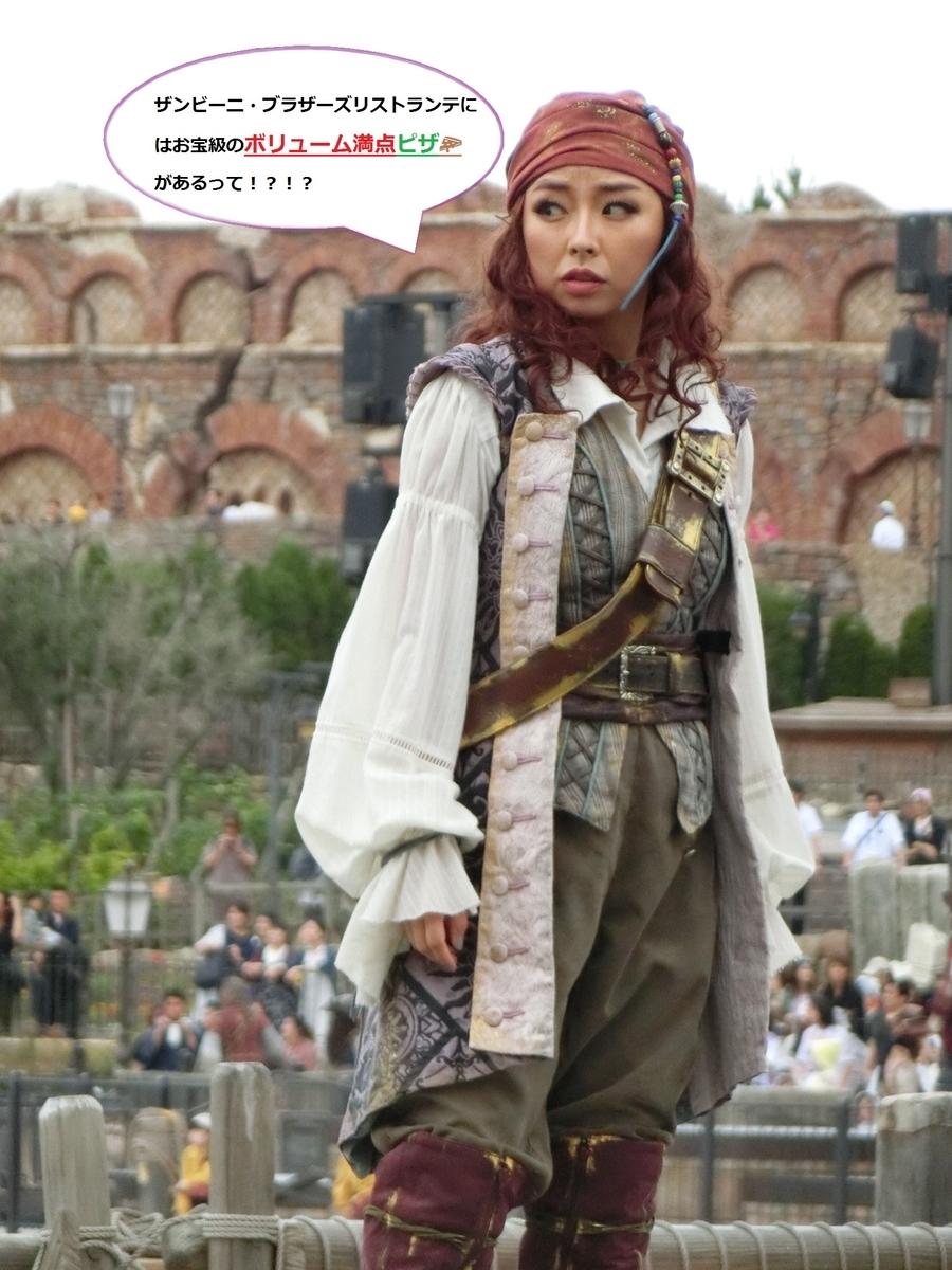 f:id:ichiko-disneyblog:20190828134841j:plain