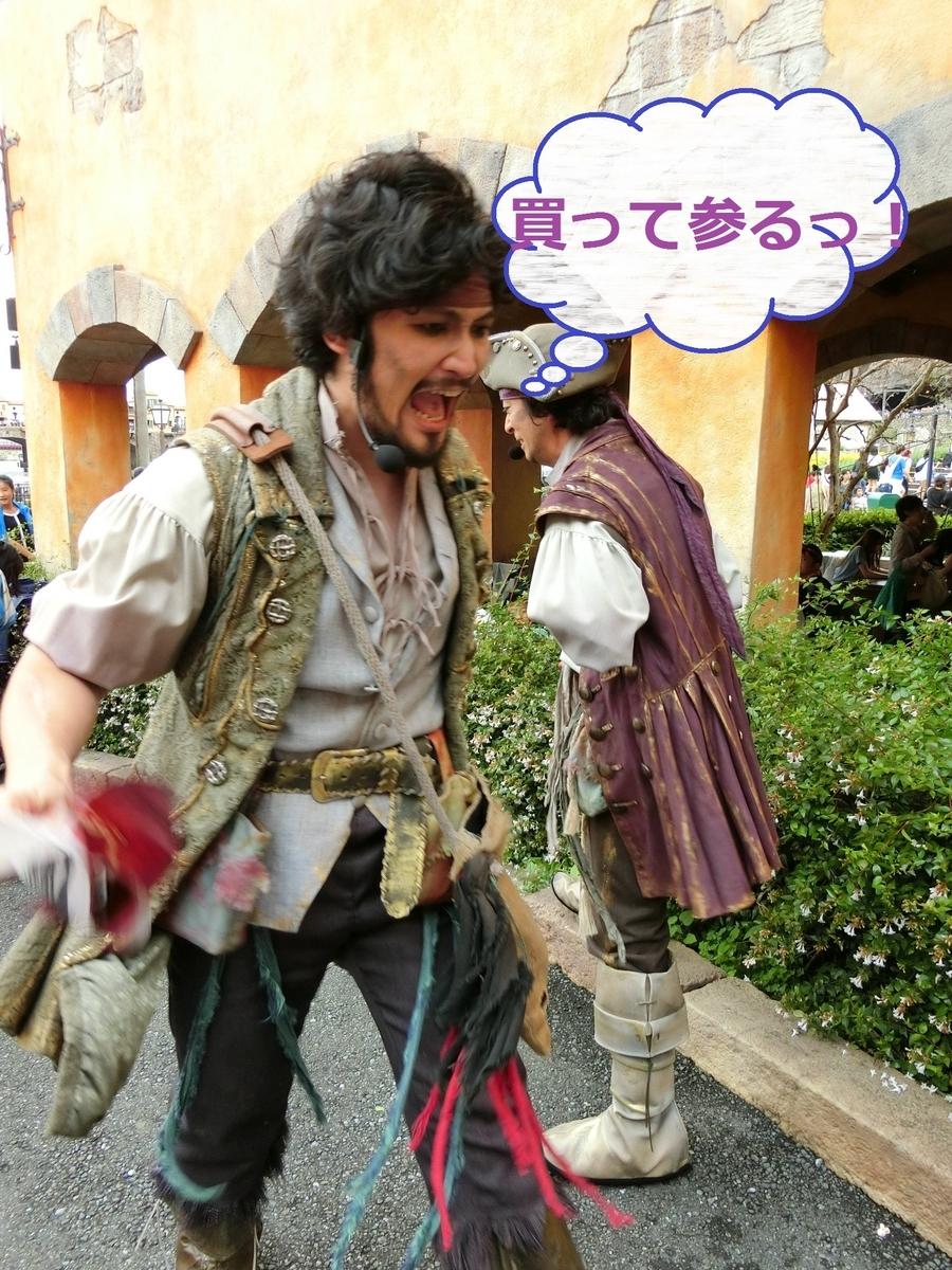 f:id:ichiko-disneyblog:20190828135003j:plain