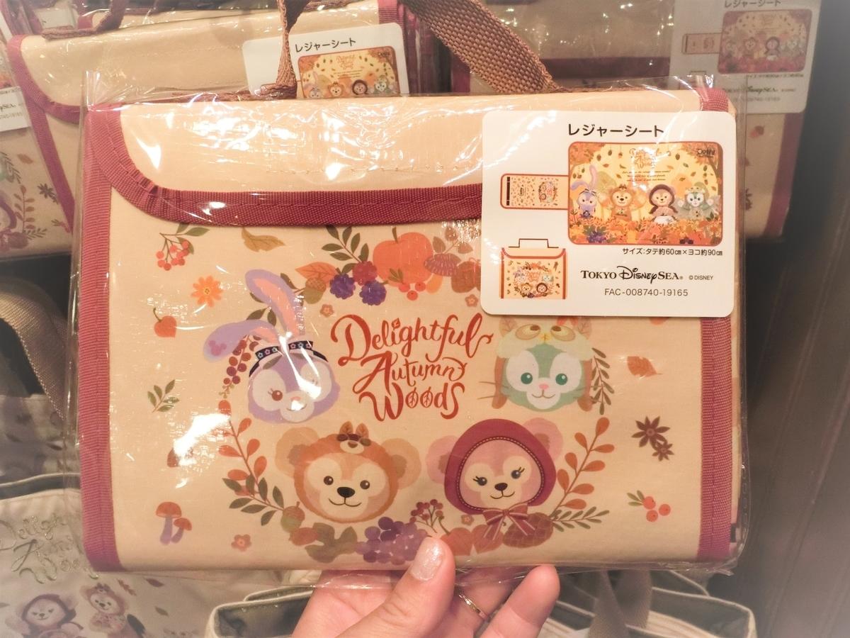 f:id:ichiko-disneyblog:20190902091147j:plain