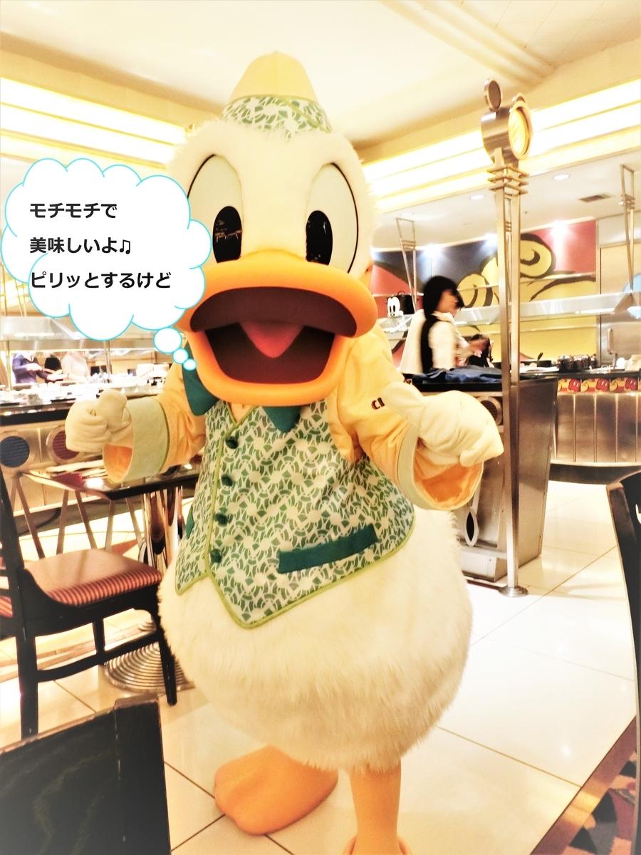 f:id:ichiko-disneyblog:20190905230003j:plain