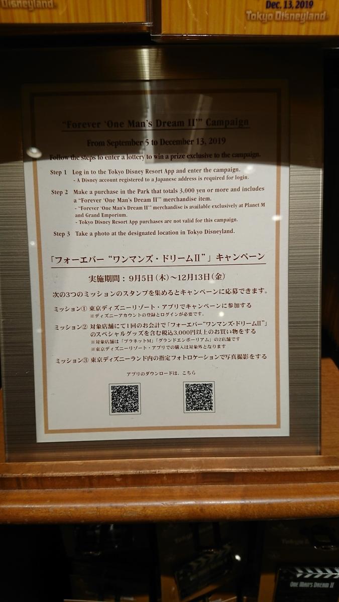f:id:ichiko-disneyblog:20190907100535j:plain