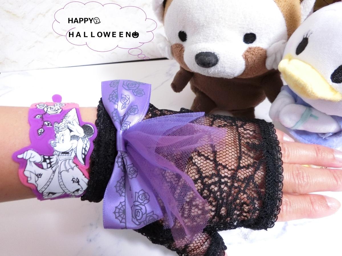 f:id:ichiko-disneyblog:20190908153251j:plain
