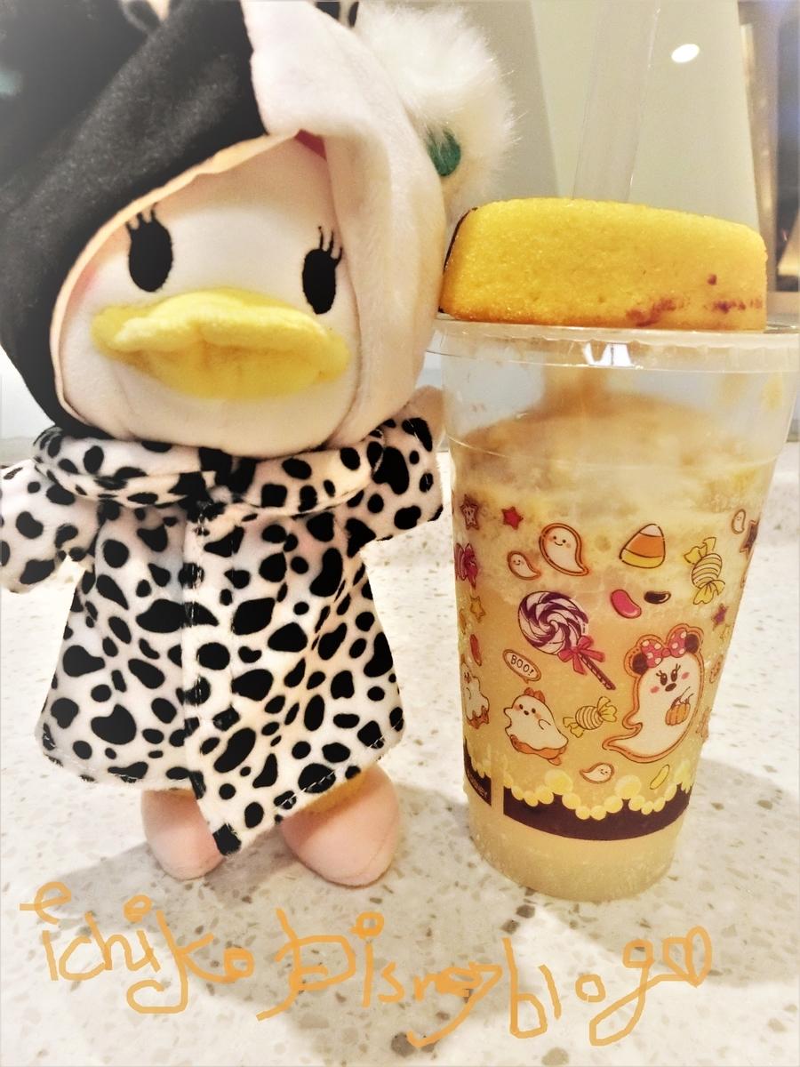 f:id:ichiko-disneyblog:20190908184104j:plain