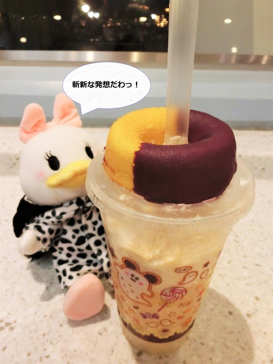 f:id:ichiko-disneyblog:20190908185412j:plain