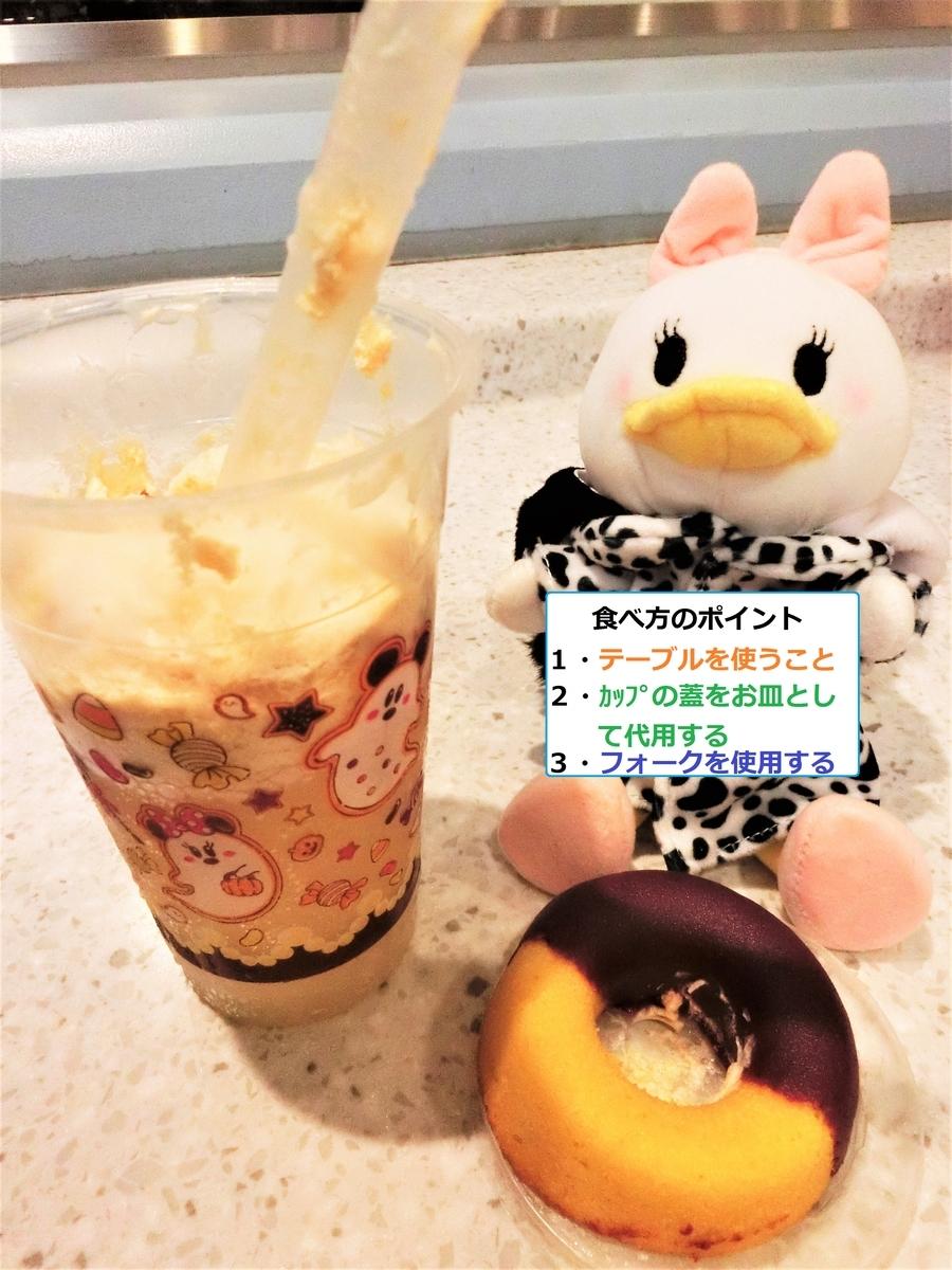 f:id:ichiko-disneyblog:20190909220048j:plain