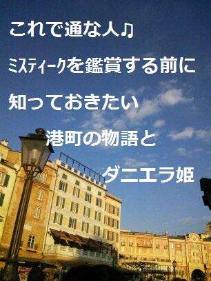 f:id:ichiko-disneyblog:20190910140641j:plain
