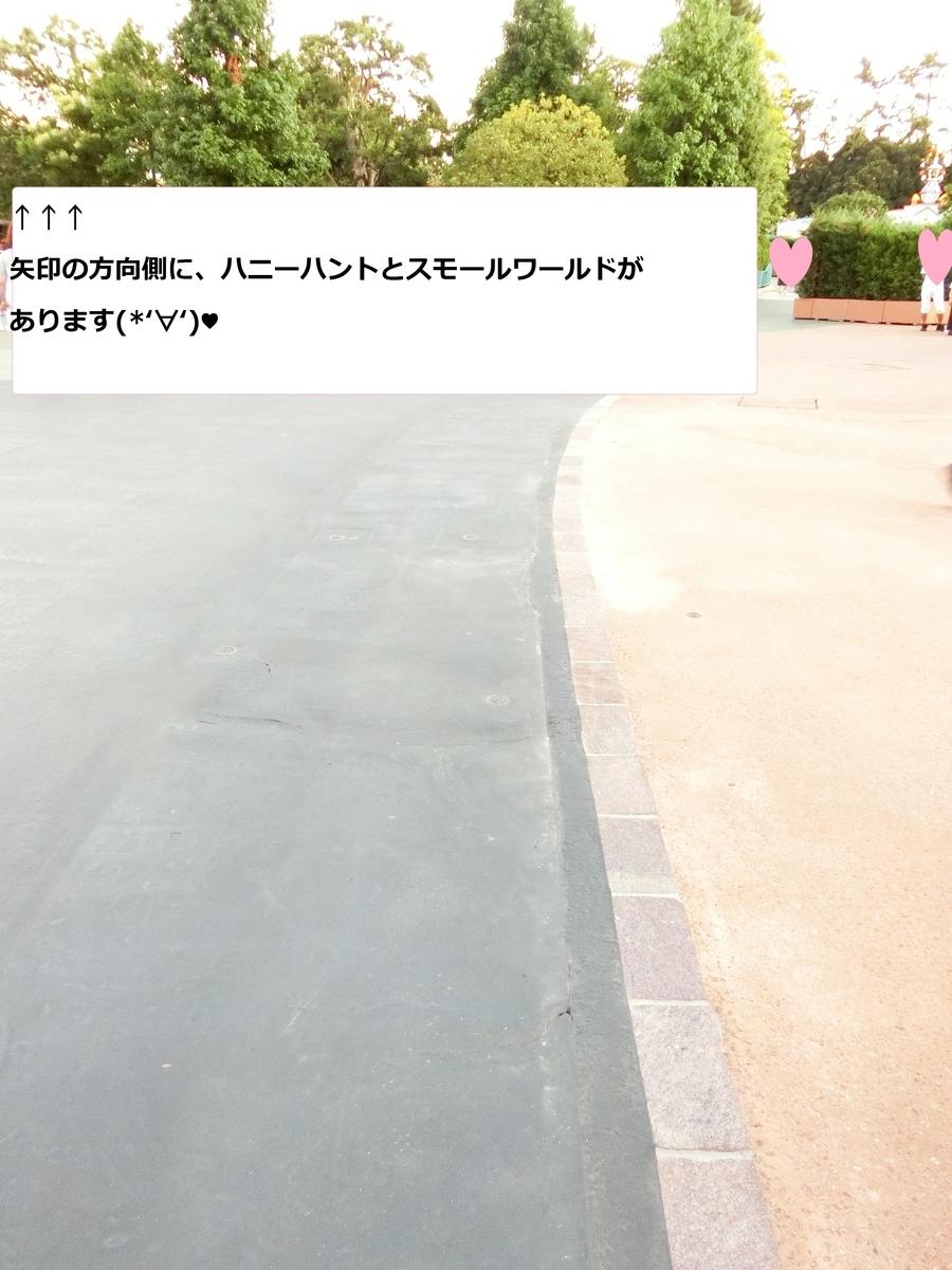 f:id:ichiko-disneyblog:20190911180632j:plain