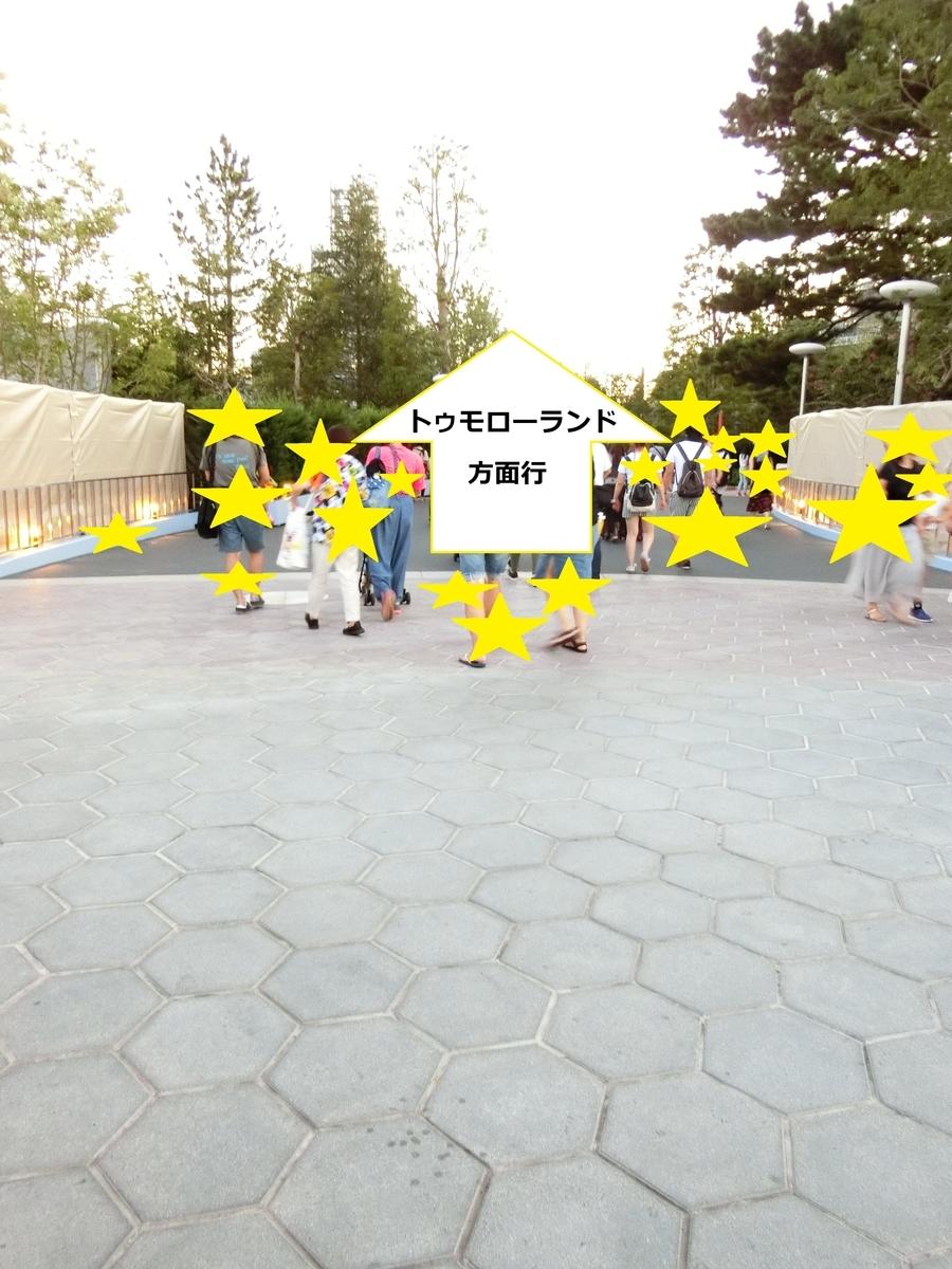 f:id:ichiko-disneyblog:20190912090244j:plain